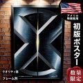 【映画ポスター】 X-MEN X-メン グッズ フレーム別 おしゃれ インテリア アート 大きい B1に近い約69×102cm /ADV-A-両面 オリジナルポスター