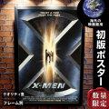 【映画ポスター】 X-MEN X-メン グッズ フレーム別 おしゃれ インテリア アート 大きい B1に近い約69×102cm /INT-B-両面 オリジナルポスター