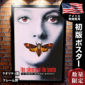 【映画ポスター】 羊たちの沈黙 (THE SILENCE OF THE LAMBS) REG-SS オリジナルポスター