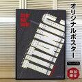 【映画ポスター】 タイタニック (TITANIC) ADV-両面 オリジナルポスター