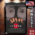 【映画ポスター】 スクリーム2 グッズ フレーム別 おしゃれ 大きいサイズ インテリア アート B1に近い約69×102cm /REG-両面 オリジナルポスター