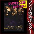 【映画ポスター】 ゴッドファーザー THE GODFATHER グッズ アルパチーノ /インテリア おしゃれ フレームなし /DVD/Video-A-SS オリジナルポスター