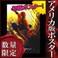 【映画ポスター】 スパイダーマン グッズ /アメコミ アート おしゃれ フレームなし 約69×102cm /4th ADV-SS glossy オリジナルポスター