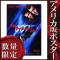【映画ポスター】 007 ダイアナザーデイ グッズ /インテリア アート おしゃれ フレームなし /ジェームズボンドとジンクス ADV-DS オリジナルポスター