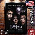 ★歳末10%OFFセール★ 【映画ポスター】 ハリーポッターとアズカバンの囚人 (エマワトソン/HARRY POTTER) Dementors A-両面 オリジナルポスター