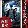 【映画ポスター】 ハリーポッターとアズカバンの囚人 [window B-両面] [オリジナルポスター]