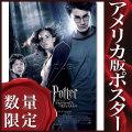 【映画ポスター】 ハリー・ポッターとアズカバンの囚人 (HARRY POTTER) [woo両面 C-両面] [オリジナルポスター]
