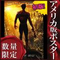【映画ポスター】 スパイダーマン2 グッズ /アメコミ アート おしゃれ フレームなし 約69×102cm /選択 ADV-DS オリジナルポスター