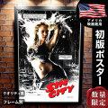 【映画ポスター】 シンシティ /ジェシカアルバ (カラー) ADV-両面 オリジナルポスター