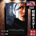 【映画ポスター】 ザインタープリター フレーム別 おしゃれ デザイン グッズ ニコールキッドマン THE INTERPRETER /REG-A-両面 オリジナルポスター