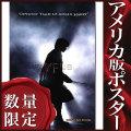 【映画ポスター】 ハリーポッターと炎のゴブレット coming soon INT-ADV-両面 オリジナルポスター