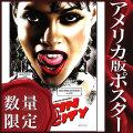 【映画ポスター】 シンシティ /ロザリオドーソン ADV-両面 オリジナルポスター
