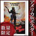 【映画ポスター】 マッドマックス (メルギブソン/MAD MAX) /SS オリジナルポスター
