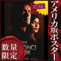 【映画ポスター】 ダ ヴィンチ コード 2ND-ADV-両面 オリジナルポスター