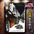 【映画ポスター】 ワイルドスピードX3 TOKYO DRIFT (ルーカスブラック/THE FAST AND THE FURIO US) date ADV-両面 オリジナルポスター