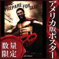 【映画ポスター】 300 スリーハンドレッド (ジェラルドバトラー) /ADV-SS オリジナルポスター