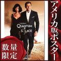 【映画ポスター】 007 慰めの報酬 ジェームズボンド /インテリア おしゃれ フレームなし /公開日入りREG-SS オリジナルポスター