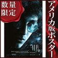 【映画ポスター】 ハリーポッターと謎のプリンス ADV-両面 オリジナルポスター