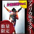 【映画ポスター グッズ】マイケル・ジャクソン THIS IS IT [Michael Jackson concert-SS] [オリジナルポスター]