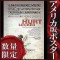 【映画ポスター】 ハートロッカー ジェレミーレナー /インテリア おしゃれ フレームなし /両面 オリジナルポスター