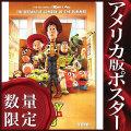 【映画ポスター】 トイストーリー3 (ディズニー グッズ/TOY STORY 3) /キャラクター集合 ADV-両面 オリジナルポスター