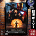 【映画ポスター】 アイアンマン2 グッズ フレーム別 おしゃれ デザイン IRON MAN ロバートダウニーJr /INT-両面 オリジナルポスター