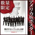 【映画ポスター】 エクスペンダブルズ /モノクロ インテリア アート 片面印刷 B オリジナルポスター