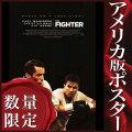 【映画ポスター】 ザファイター (THE FIGHTER) 両面 オリジナルポスター