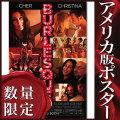 【映画ポスター】 バーレスク (シェール/BURLESQUE) /B-両面 オリジナルポスター