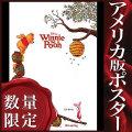 【映画ポスター】 くまのプーさん /ディズニー グッズ インテリア イラスト アート ADV-DS オリジナルポスター