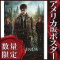 【映画ポスター】 ハリーポッターと死の秘宝 PART2 [Harry & frien両面 ADV-両面] [オリジナルポスター]