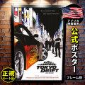 【映画ポスター】 ワイルドスピードX3 TOKYO DRIFT グッズ /インテリア おしゃれ フレームなし /REG-両面 オリジナルポスター