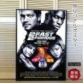 【映画ポスター】 ワイルドスピードX2 (ポールウォーカー/2 FAST 2 FURIOUS) REG-両面 オリジナルポスター