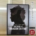 【映画ポスター】 ドラゴンタトゥーの女 グッズ /インテリア アート おしゃれ /フレーム別 /REG-両面 オリジナルポスター