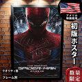【映画ポスター】 アメイジングスパイダーマン グッズ /アメコミ アート おしゃれ フレームなし /ADV-B-DS オリジナルポスター