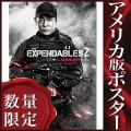 【映画ポスター】 エクスペンダブルズ2 /ジェットリー両面 オリジナルポスター