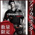 【映画ポスター】 エクスペンダブルズ2 /シルベスタースタローン(両面印刷) オリジナルポスター