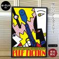 【映画ポスター】 パルプフィクション (PULP FICTION) Polish-SS★ポーランド版★ オリジナルポスター