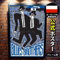 【映画ポスター】 ブルースブラザース (THE BLUES BROTHERS) Polish-SS★ポーランド版★ オリジナルポスター