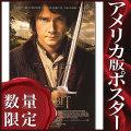 【映画ポスター】 ホビット 思いがけない冒険 (THE HOBBIT) /REG-両面 オリジナルポスター