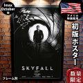 【映画ポスター】 007/スカイフォール ジェームズボンド 映画ポスター フレーム別 おしゃれ インテリア アート 大きい グッズ B1に近い約69×102cm /October版 IMAX-ADV-両面 オリジナルポスター