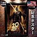 【映画ポスター】 スターウォーズ グッズ ダースベイダー STAR WARS 雑貨 /20世紀FOX75周年記念 片面 オリジナルポスター