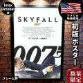 【映画ポスター】 007/スカイフォール ジェームズボンド フレーム別 おしゃれ インテリア アート 大きい グッズ B1に近い約69×102cm /October IMAX版REG-DS オリジナルポスター
