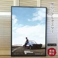 【映画ポスター】 ワイルドスピード EURO MISSION (ポールウォーカー) Walker ADV-両面 オリジナルポスター