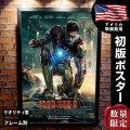 【映画ポスター】 アイアンマン3 グッズ ロバート・ダウニー・Jr. フレーム別 おしゃれ インテリア アート 大きい グッズ B1に近い約69×102cm /REG-両面 オリジナルポスター