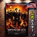 【映画ポスター】 エクスペンダブルズ2 /両面印刷 REG オリジナルポスター