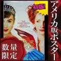 【映画ポスター】 白雪姫と鏡の女王 (リリーコリンズ) グッズ /REG-両面 オリジナルポスター