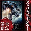 【映画ポスター】 パシフィックリム (チャーリーハナム/PACIFIC RIM) REG-両面 オリジナルポスター