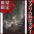 【映画ポスター】 ホビット 竜に奪われた王国 (THE HOBBIT) /ADV-両面 オリジナルポスター
