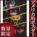 【映画ポスター】 キックアス2 ジャスティスフォーエバー グッズ /アメコミ インテリア フレームなし /REG-両面 オリジナルポスター